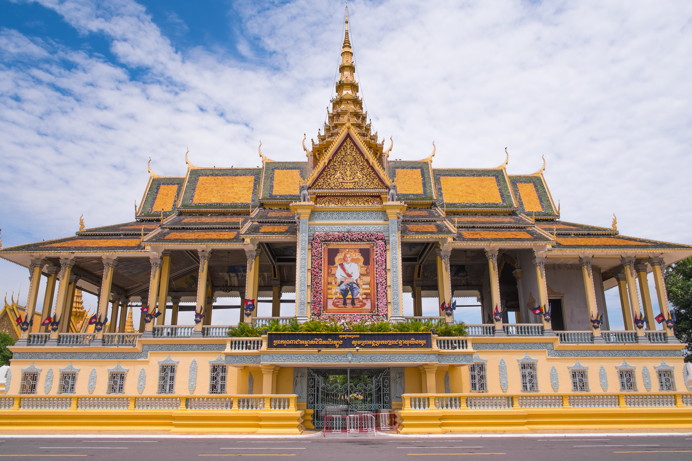 Phnompenh City Tour