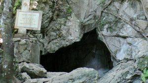 Pac Po Grotto